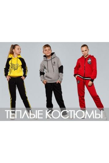 Теплі костюми їх Турецької трехніткі з начосом вищої якості