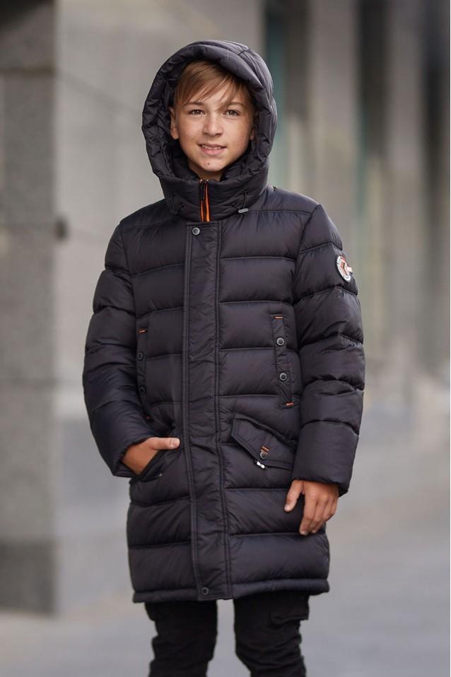 Зимняя куртка для мальчика «Артем»