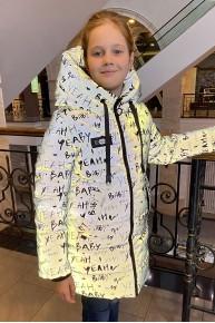 Зимняя куртка Люкс