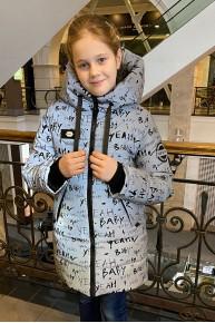 Зимова куртка Люкс