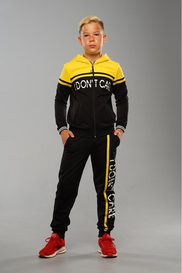 Детский спортивный костюм «Саша»