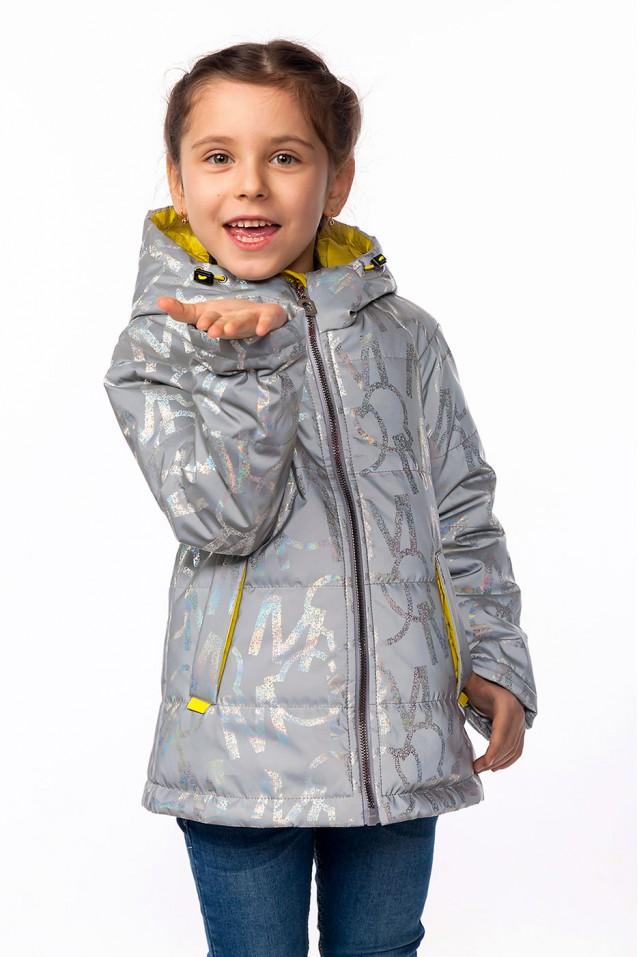 Cветоотражающая куртка «Лейла»